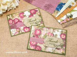押し花模様のペーパーで作る感謝の気持ちを伝えるメッセージカード