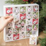 アドベントカレンダー|プロジェクトキットクリスマスカウントダウン